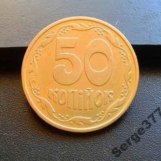 MN Украина 50 копеек 1992 г., средний гурт