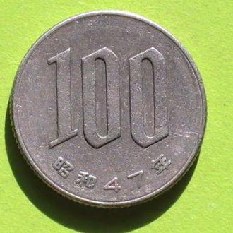 100 Иен Япония