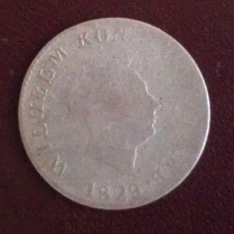 3 крейцера 1829г.Вюртенбург.Серебро