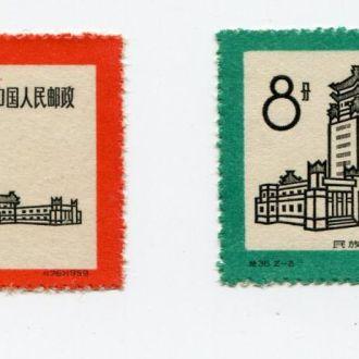 КИТАЙ 1959 КНР АРХИТЕКТУРА