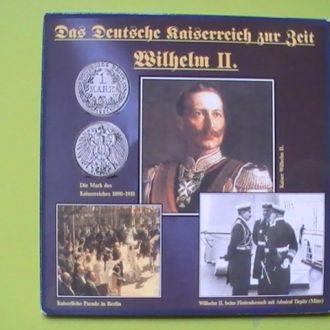 Подарочный набор монет Кайзеровской Германии