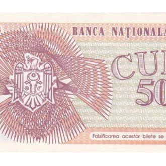 5000 КУПОН 1993 РІК МОЛДОВА