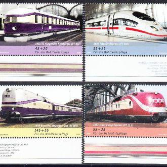 Германия 2006 локомотиви вокзали