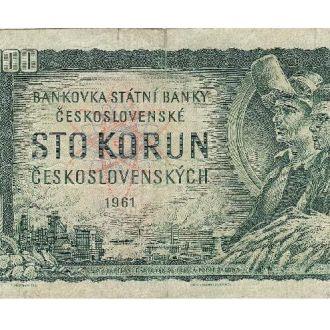 100 КРОН 1961 з МАРКОЮ СЛОВАКІЯ