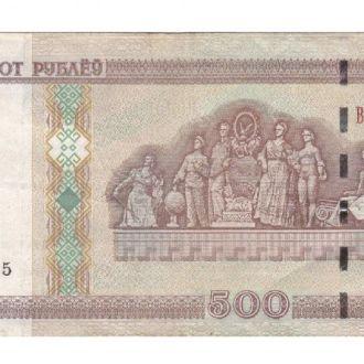 500 РУБЛЕЙ 2000 БІЛОРУСІЯ 1008405