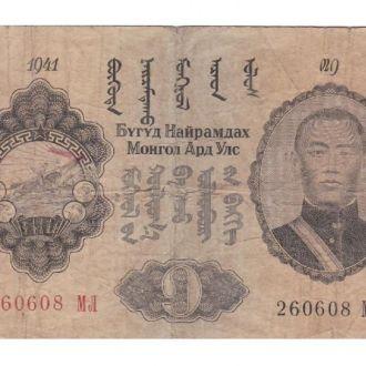 1 ТУГРИК 1941 МОНГОЛІЯ