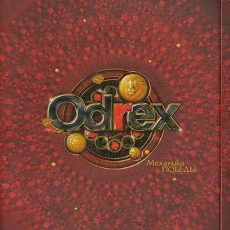 папка Odrex