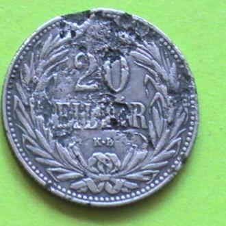 20 Филлеров 1908 г КВ Австро-Венгрия 20 Філерів