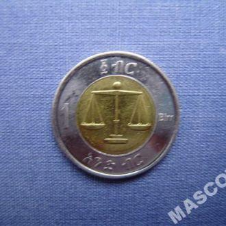Эфиопия 1 быр