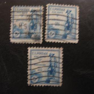 США 1933