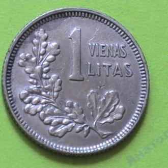 Стоимость литовских монет 1925 1936г на улице продают серебряные монеты