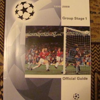 программа гид УЕФА Лиги чемпионов 1999-2000