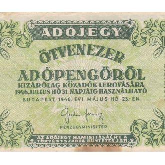 OTVENEZER ADOPENGOROL БЕЗ НОМЕРА 25.05.1946ВЕНГРІЯ