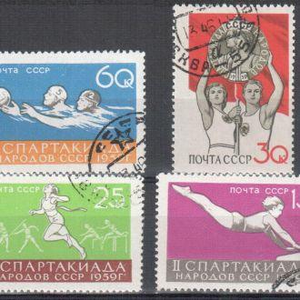 1959 Спартакиада. Сет. Клей.Спец.гаш.(1_0109)