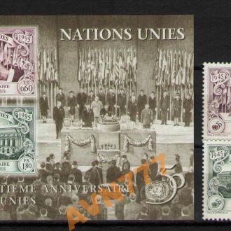 ООН Женева 1995 Марка на марке 50лет блок серия **