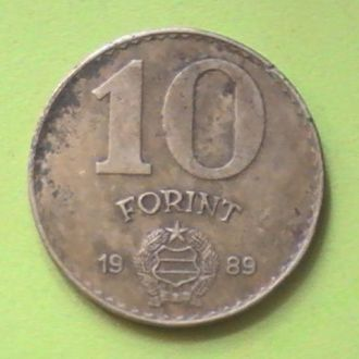 10 Форинтов 1989 г Венгрия 10 Форінтів Угорщина