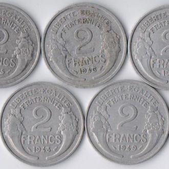 Франция 2 франка 1945,46,47,48,1949, Набір 5 шт.