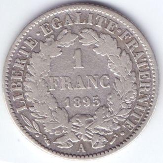 Франция 1 франк 1895р.