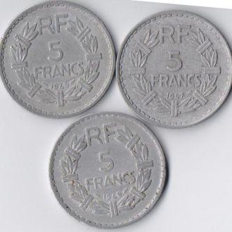Франция 5 франків 1945,1947,1949. набір 3шт.