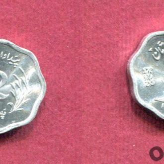 Пакистан 2 пайсы 1974