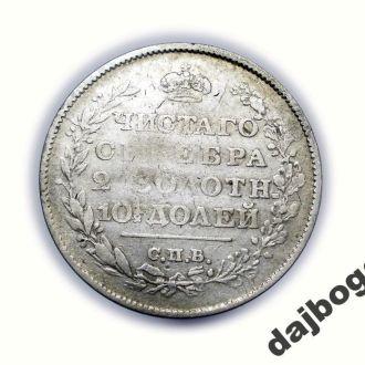 ПОЛТИНА 1819 г. СПБ. ПС.