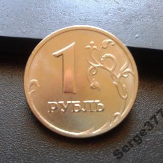 MN Россия 1 рубль 1998 г., СПМД