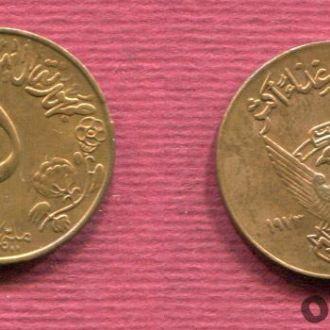 Судан 5 мильемов 1973