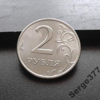MN Россия 2 рубля 1998 г., СПМД