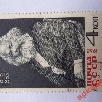 марки-СССР   с 1 гр 1968