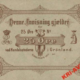 Гренландия 25 орэ 1875 год. КОПИЯ