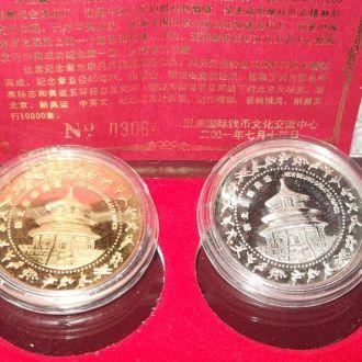 Медали памятные пекинская олимпиада 2 шт комплект
