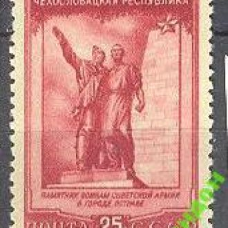СССР 1951 ЧССР памятник * с