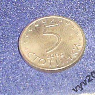 Болгария-2000 г.-5 стотинок