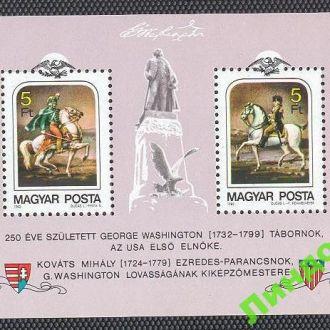 Венгрия 1982 война США люди униформа кони птицы **