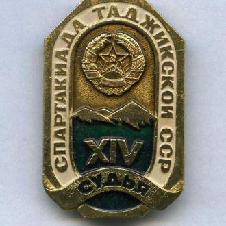 14 спартакиада Таджикской ССР - Судья .