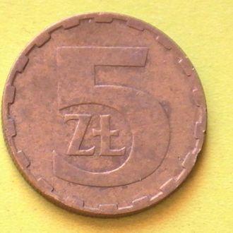 5 Злотых 1986 г Польша 5 Злотих 1986 р Польща