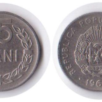 Румыния 15 бан 1960