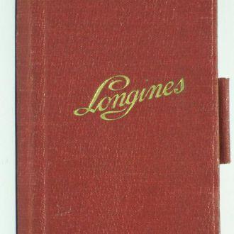 Longines, записная книжка, Львов, Польша, 1930 г.