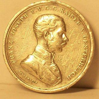 За отвагу, серебро, Австрия, 1880-1917 года.
