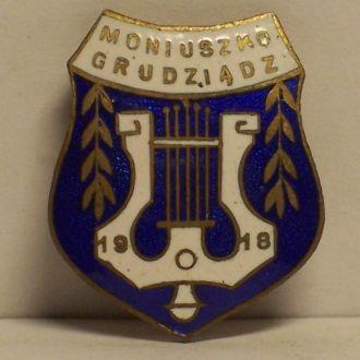 Хор  им.Монюшко, Moniuszko, Грудзенц, Польша 1918