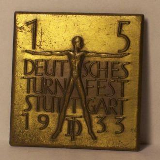 Наградной спортивный знак, Германия 1933 г.