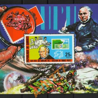 Джибути 1979 Почта 100л UPU Хилл блок 20 евро **