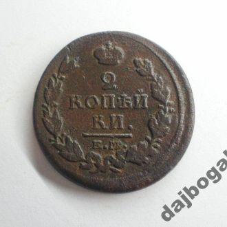 2 копейки 1818 ем. нм.