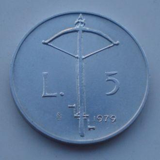 1979 г - Сан-Марино 5 лир