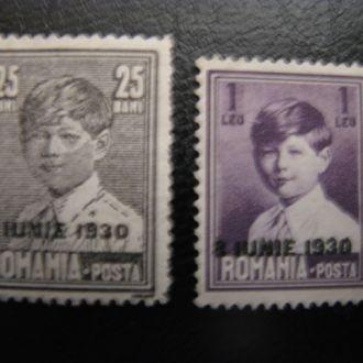 РУМЫНИЯ 1930 ЛИЧНОСТИ ПЕРСОНАЛИИ