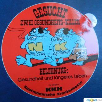 Наклейка, наклейки Германия № 3