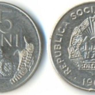 Румыния 25 бан 1966