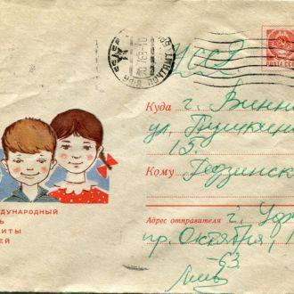 СССР Конверт 1968г  День защиты детей
