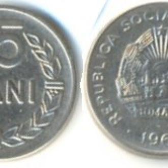 Румыния 15 бан 1966