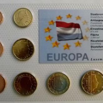 Люксембург евронабор 2006(UNC)